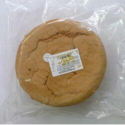 Sváb pékség tortakarika 400g